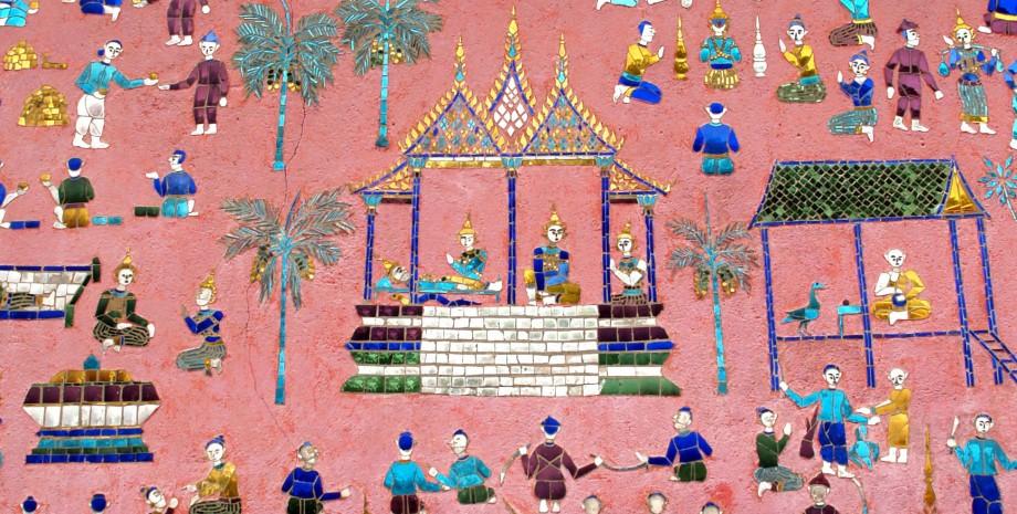Visite de Luang Prabang – Journée entière