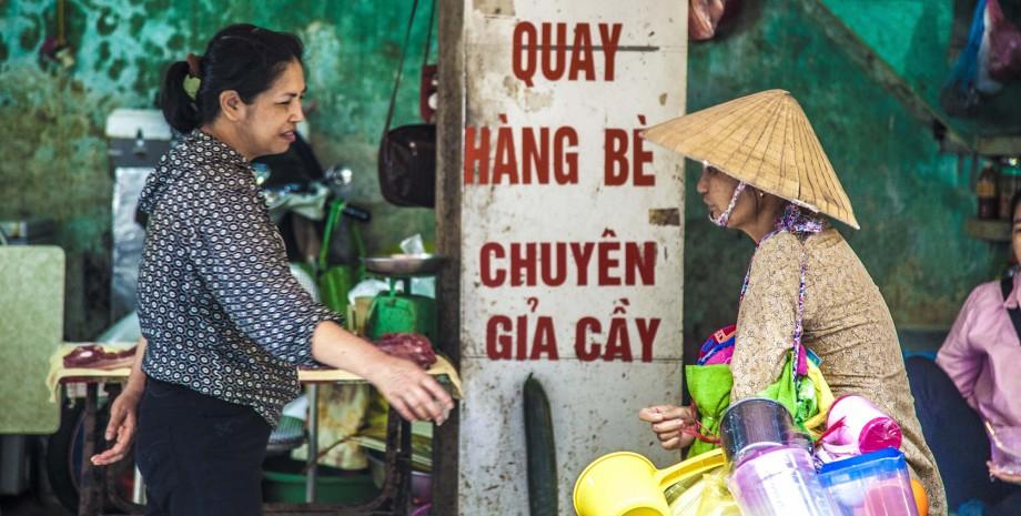 Visite de Ho Chi Minh en vespa