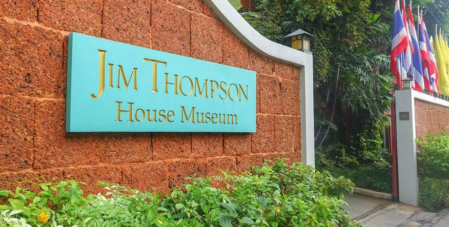 Le musée de Jim Thompson