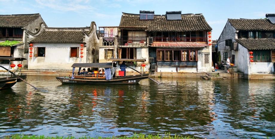 Village d'eau de Xitang et Wuzhen