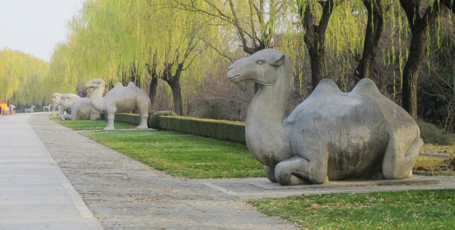 Grande muraille et tombeaux des Ming