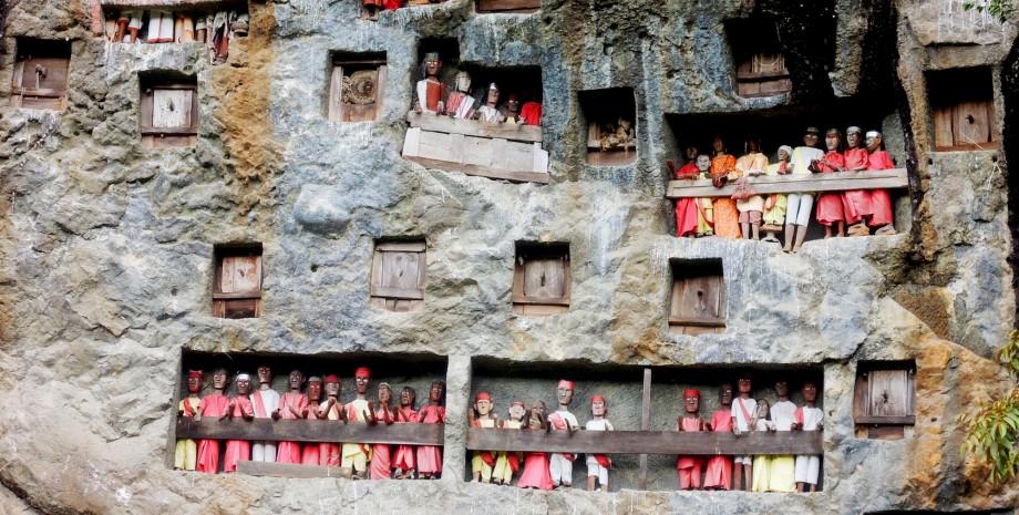 Culture Bugis et pays Toraja